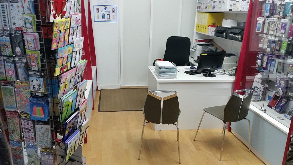 Local comercial en alquiler en calle Maria Auxiliadora, Salamanca - 235832723