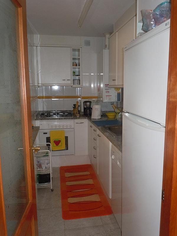 Apartamento en venta en calle Arthur Mundet, Calonge - 299241803