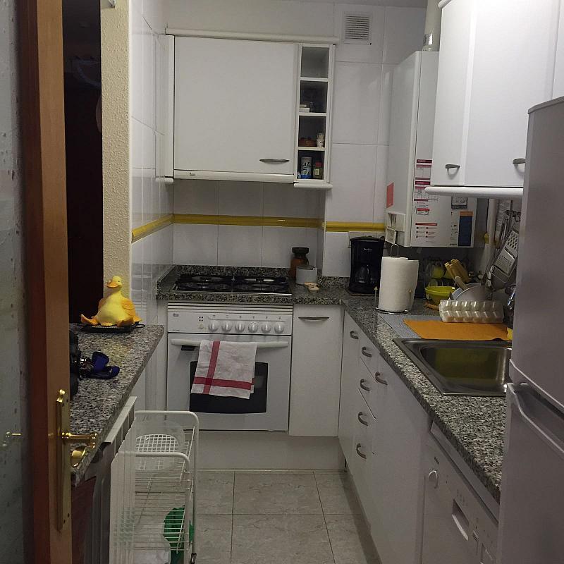 Apartamento en venta en calle Arthur Mundet, Calonge - 299241833