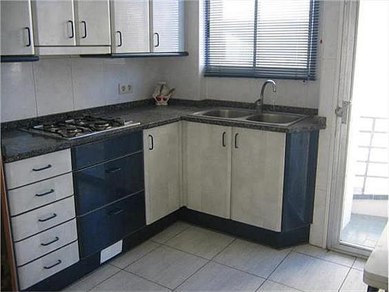 Apartamento en venta en calle De Grecia, Torroella de Montgrí - 224502783