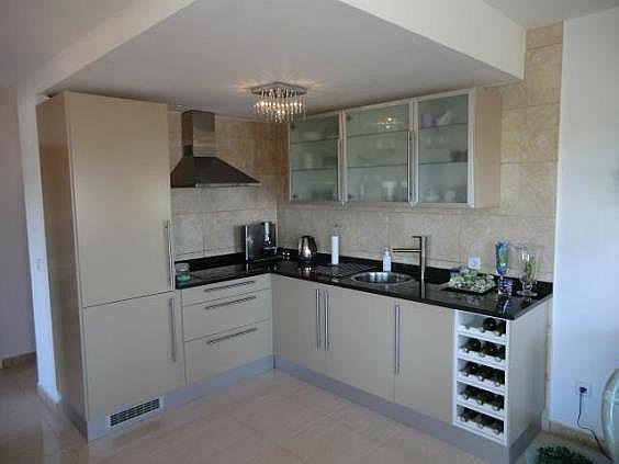 Apartamento en venta en calle Salines, Torroella de Montgrí - 183949360
