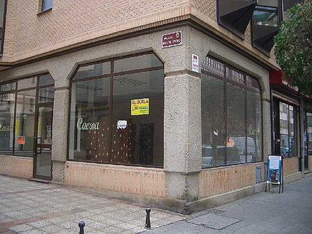 Foto 1 - Local en alquiler en plaza Ines de Osorio, San Pablo en Palencia - 240552327