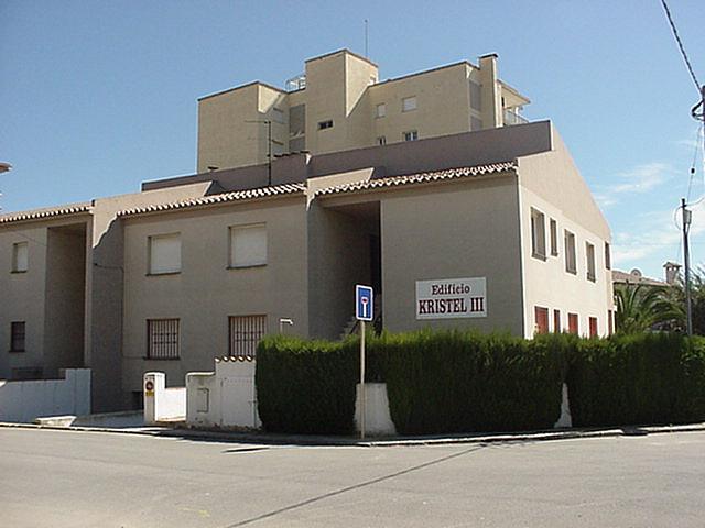 Apartamento en venta en calle Bergantin, Cambrils mediterrani en Cambrils - 211581971