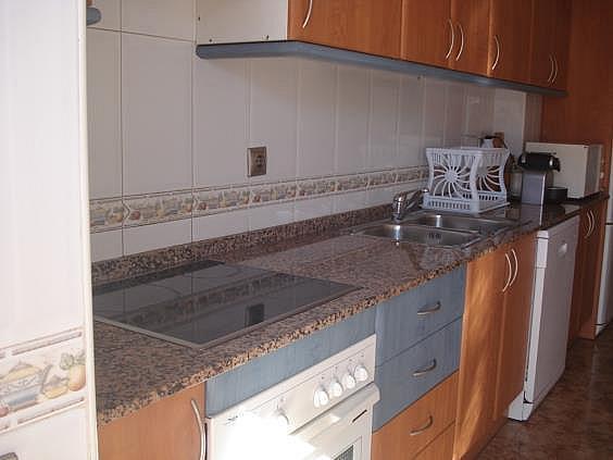 Apartamento en venta en Torredembarra - 260252536
