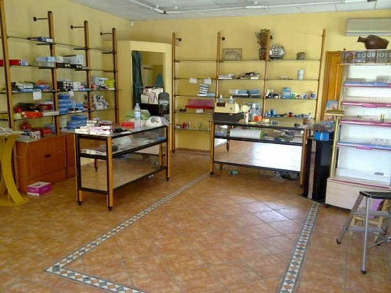 Foto - Local comercial en alquiler en calle Santa Fe de Bogota, Santa Fe - 248108888