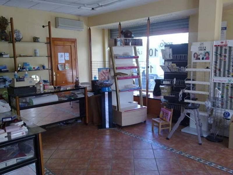 Foto - Local comercial en alquiler en calle Santa Fe de Bogota, Santa Fe - 248108927
