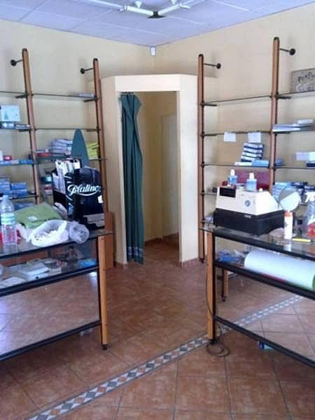 Foto - Local comercial en alquiler en calle Santa Fe de Bogota, Santa Fe - 248108930