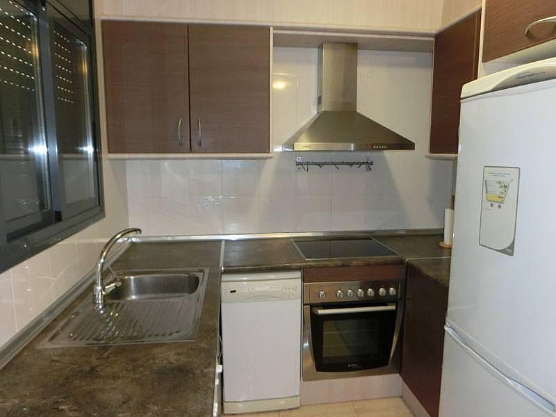 Foto - Apartamento en venta en Ampolla, l´ - 184622724
