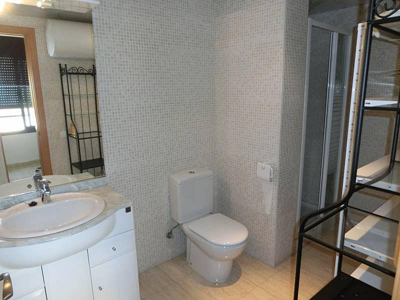 Foto - Apartamento en venta en Ampolla, l´ - 184622748