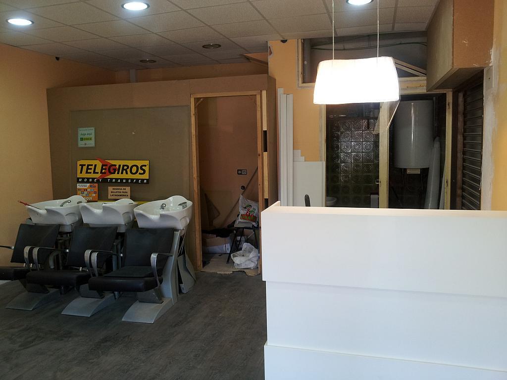 Local comercial en alquiler en calle Diagonal, Palau-solità i Plegamans - 213638615