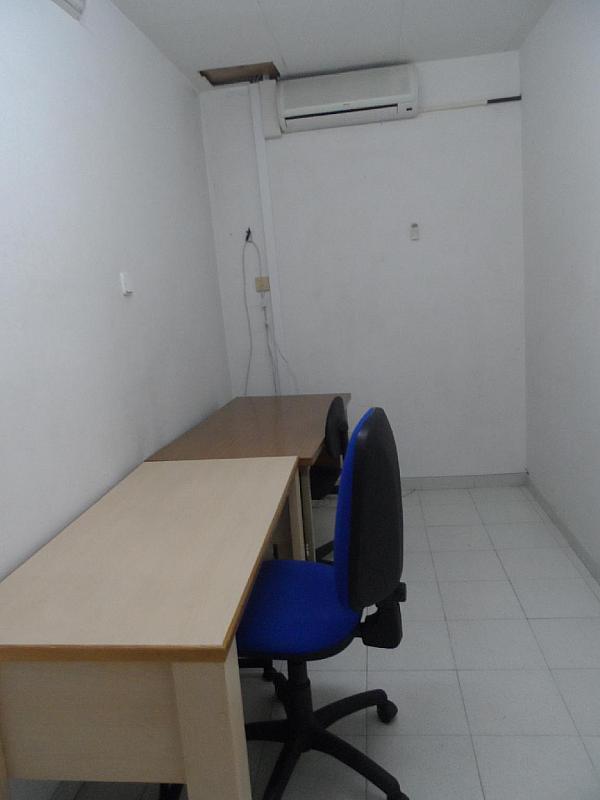 SinEstancia  - Local en alquiler en calle Local Próximo Al Ayuntamiento, Sant Andreu de la Barca - 285457044