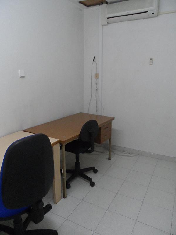 SinEstancia  - Local en alquiler en calle Local Próximo Al Ayuntamiento, Sant Andreu de la Barca - 285457050