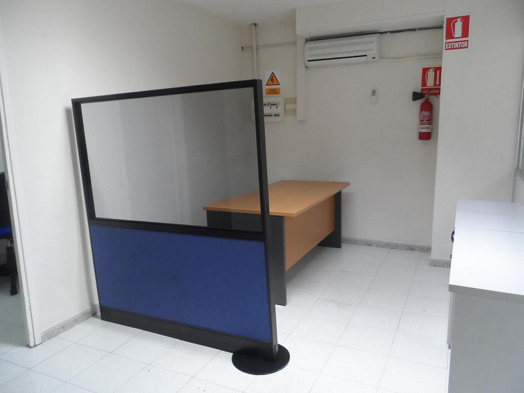 SinEstancia  - Local en alquiler en calle Local Próximo Al Ayuntamiento, Sant Andreu de la Barca - 285457056