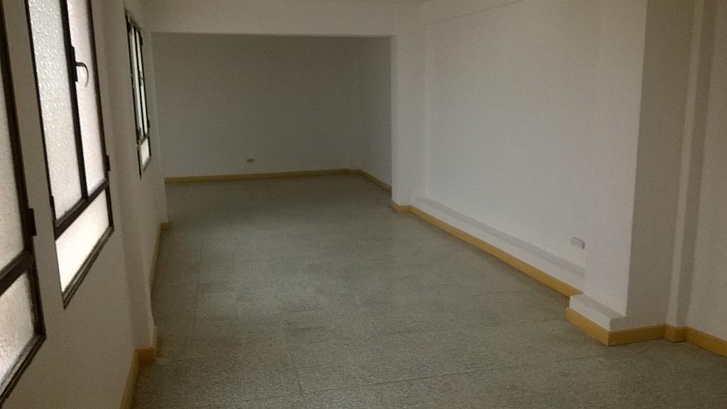 Despacho - Oficina en alquiler en calle Granada, San Ildefonso en Jaén - 283986645