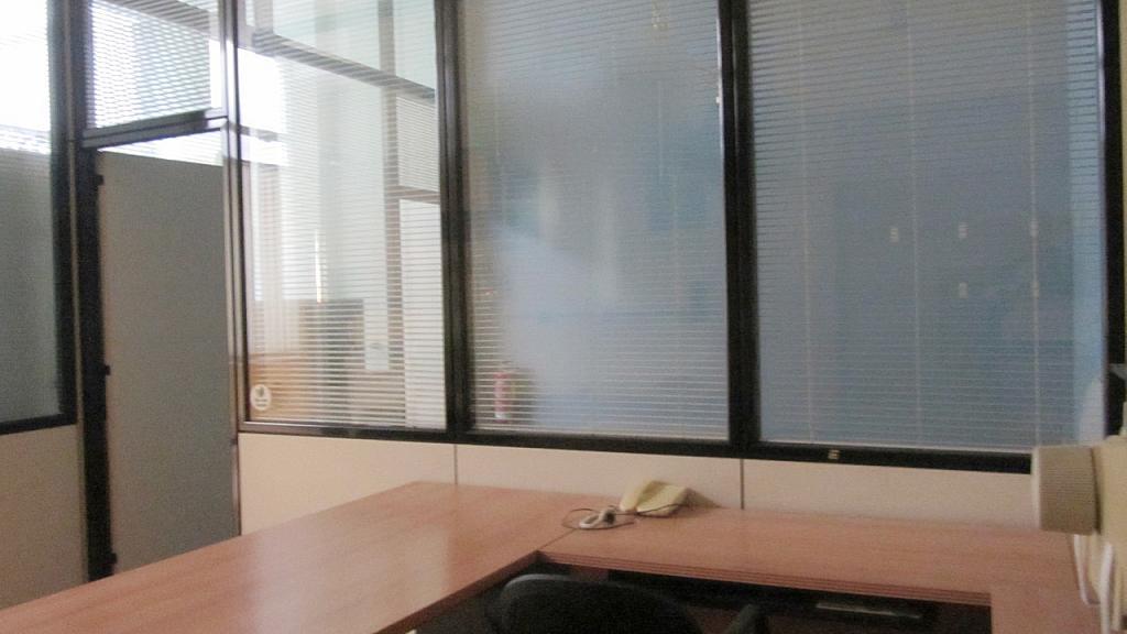 Oficina en alquiler en plaza Bonanova, Sant Gervasi – La Bonanova en Barcelona - 239545586