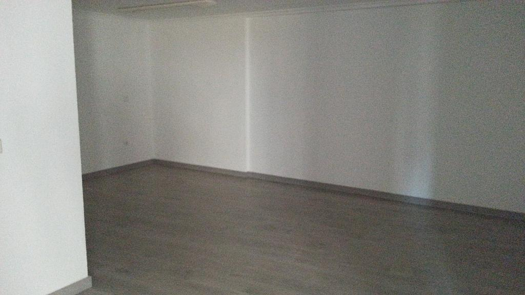 Oficina en alquiler en calle San Agustin, Centro en Albacete - 243989505