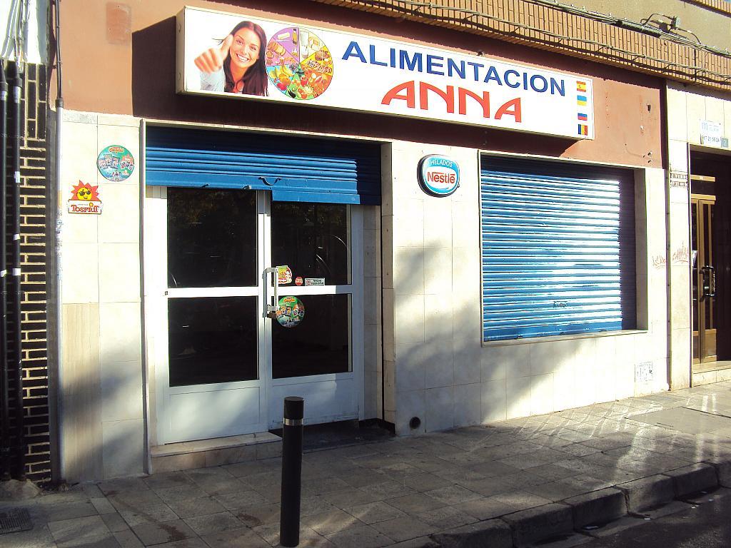 Local en alquiler en plaza San Juan de Dios, Feria en Albacete - 243992021