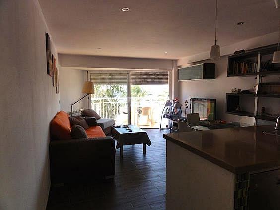 Apartamento en venta en paseo Miramar, Salou - 145983157