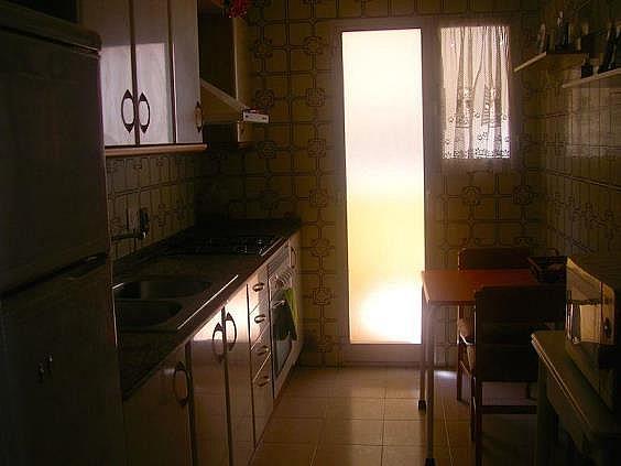 Apartamento en venta en calle Bruselles, Salou - 155061534