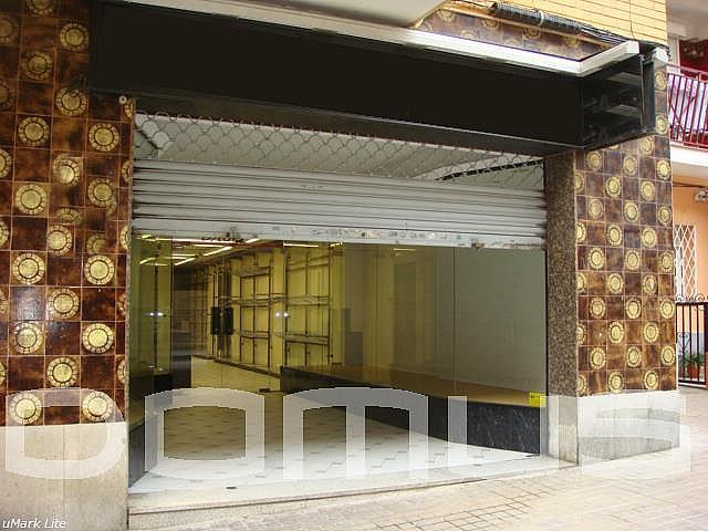 Local comercial en alquiler en Marianao, Can Paulet en Sant Boi de Llobregat - 163382753
