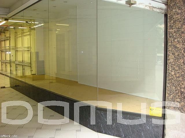 Local comercial en alquiler en Marianao, Can Paulet en Sant Boi de Llobregat - 163382754