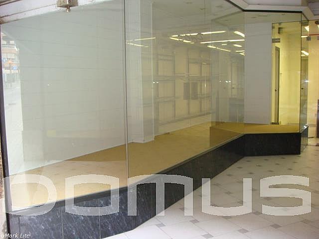 Local comercial en alquiler en Marianao, Can Paulet en Sant Boi de Llobregat - 163382757