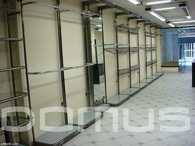 Local comercial en alquiler en Marianao, Can Paulet en Sant Boi de Llobregat - 163382763