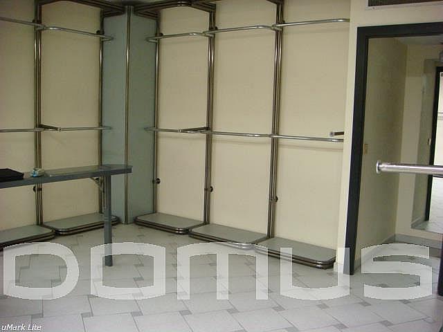 Local comercial en alquiler en Marianao, Can Paulet en Sant Boi de Llobregat - 163382770