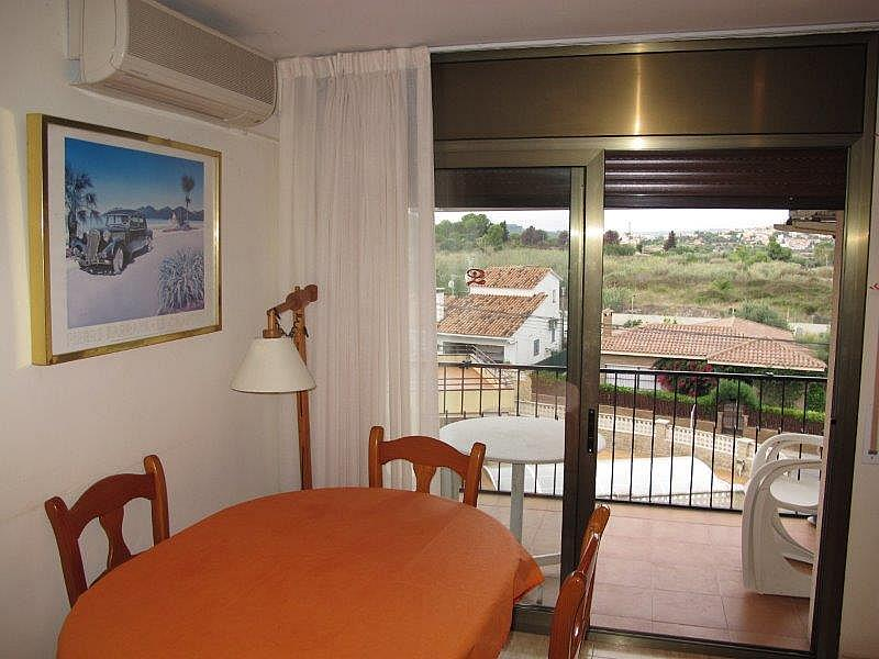 Apartamento en venta en calle Montserrat, Els munts en Torredembarra - 324372166