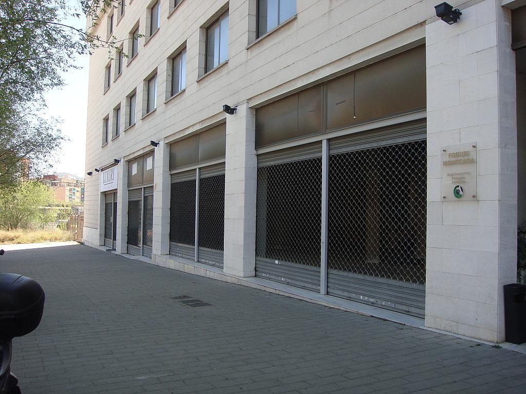 Local comercial en alquiler en calle Beat Oriol, Montcada i Reixac - 187665825