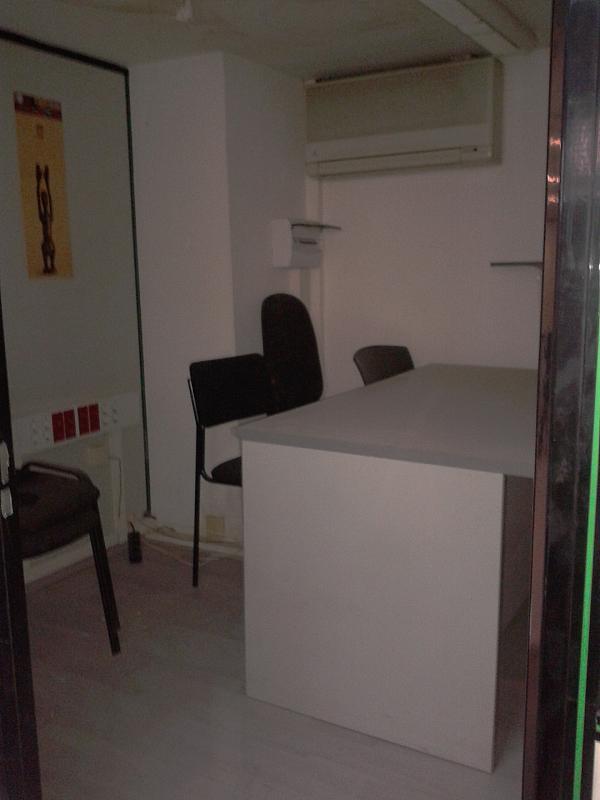 Local en alquiler en calle Mare de Deu del Carme, Sant Adrià de Besos - 221449531