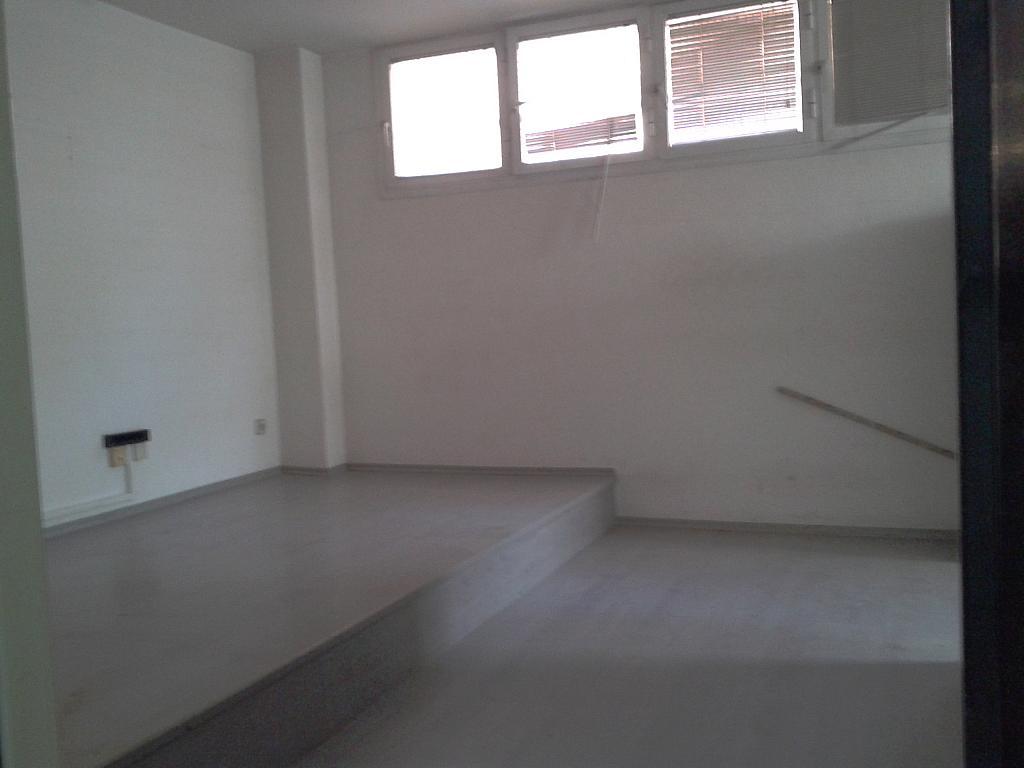 Local en alquiler en calle Mare de Deu del Carme, Sant Adrià de Besos - 221449534