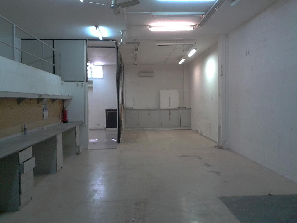Local en alquiler en calle Mare de Deu del Carme, Sant Adrià de Besos - 221449557