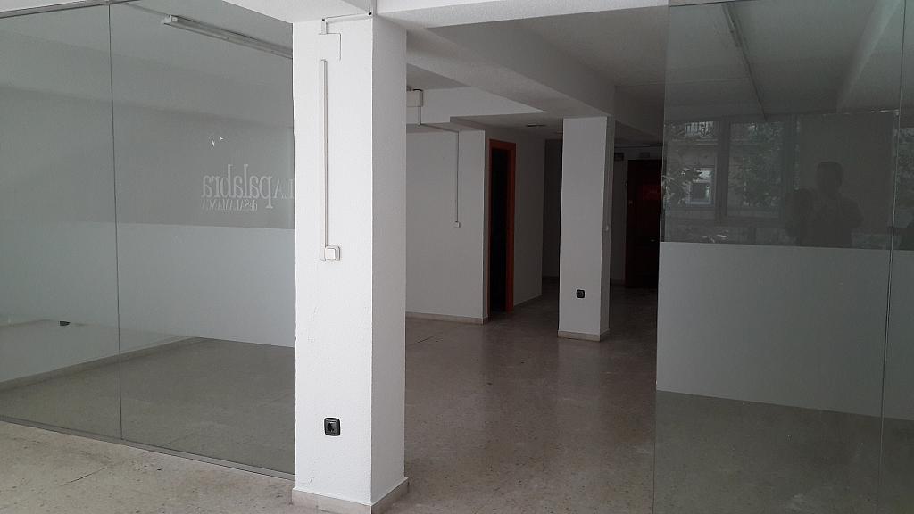 Oficina en alquiler en paseo Torres Vilarroel, Labradores en Salamanca - 329121846
