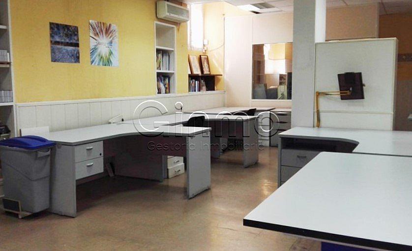 Oficina en alquiler en calle Huertas, Cortes-Huertas en Madrid - 344315044