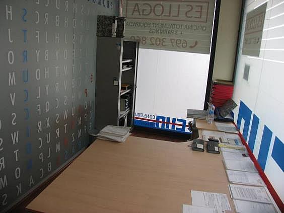 Oficina en alquiler en Lleida - 274732324