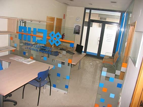 Oficina en alquiler en Lleida - 274732333
