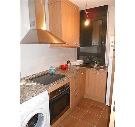 . 268 - Apartamento en venta en calle Aragon, Pont de Suert, El - 219353008