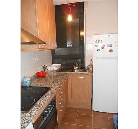 . 270 - Apartamento en venta en calle Aragon, Pont de Suert, El - 219353011