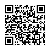 Local en alquiler en calle Leonardo Da Vinci, Sant Josep en Hospitalet de Llobregat, L´ - 203699778