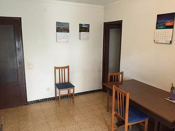 Apartamento en venta en Sabadell - 306942073