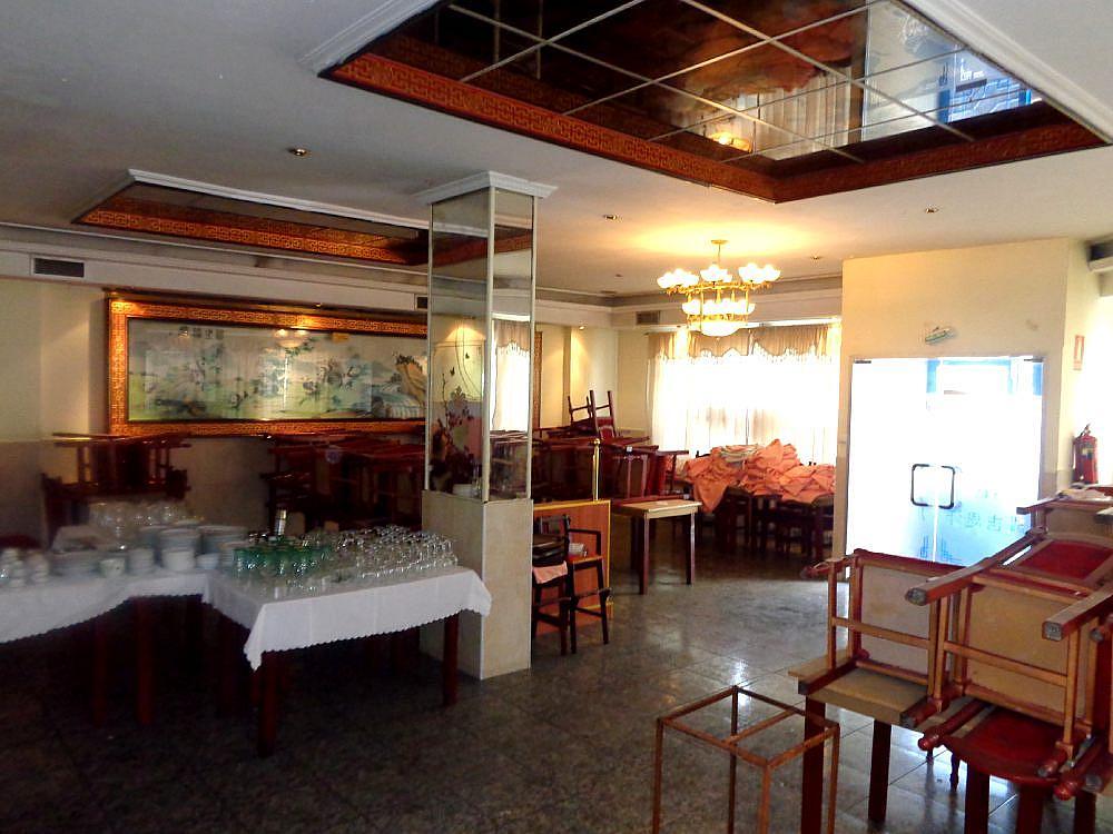 Zonas comunes - Local comercial en alquiler en La Avanzada-La Cueva en Fuenlabrada - 198385563