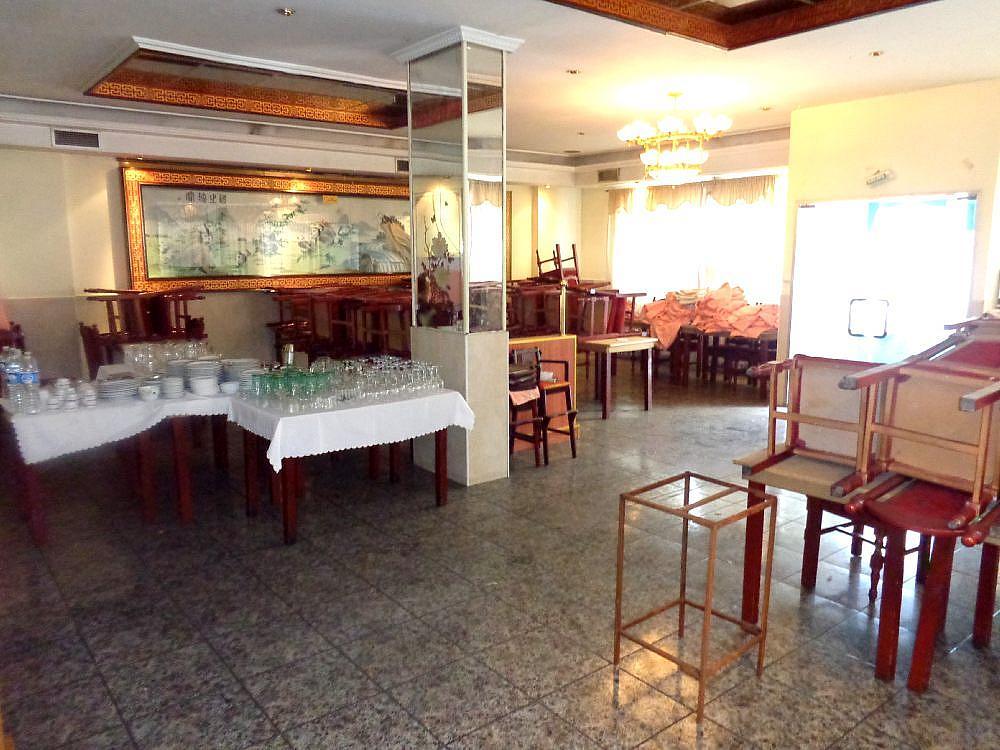 Zonas comunes - Local comercial en alquiler en La Avanzada-La Cueva en Fuenlabrada - 198385575