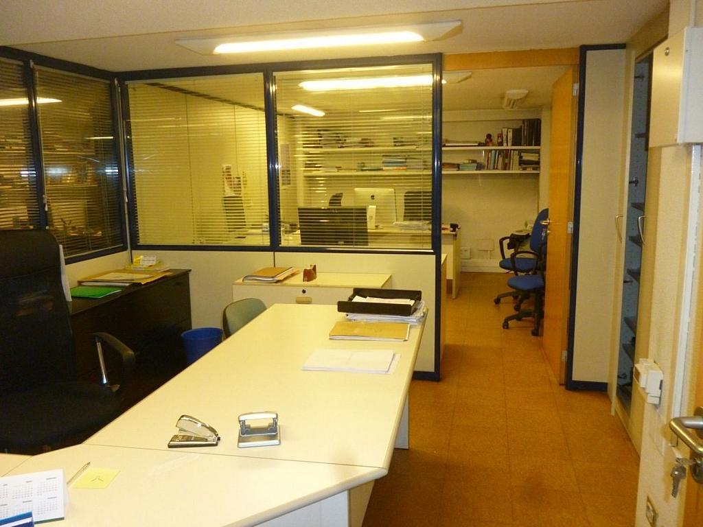 Oficina en alquiler en Santiago de Compostela - 355326863