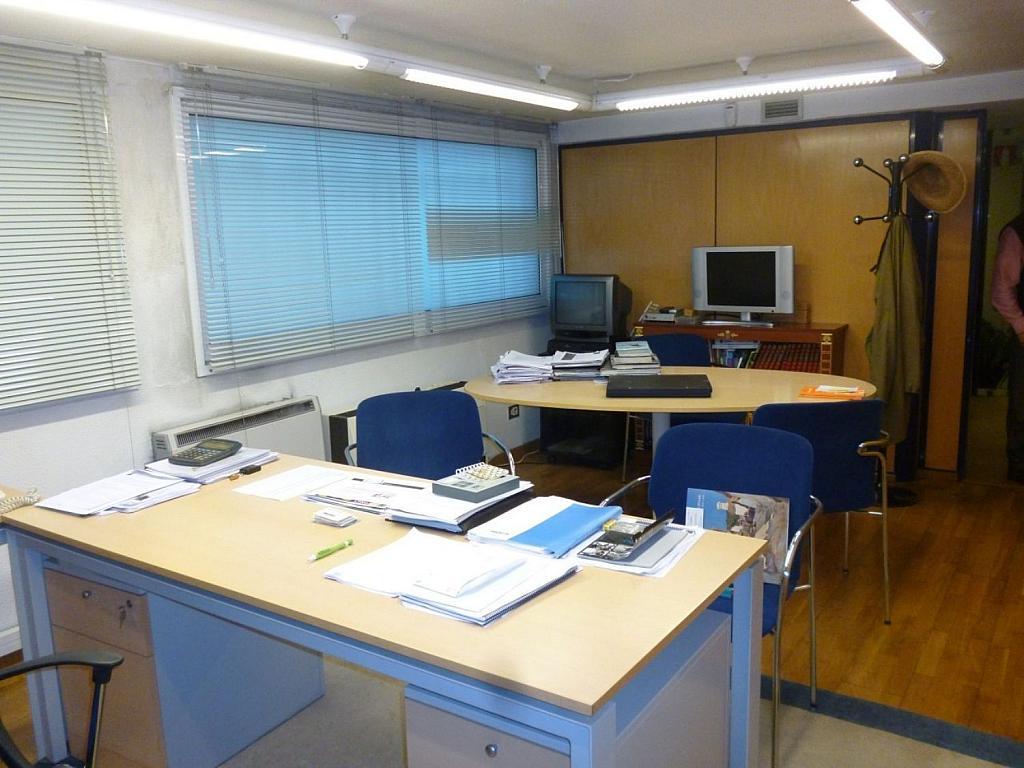 Oficina en alquiler en Santiago de Compostela - 355326869