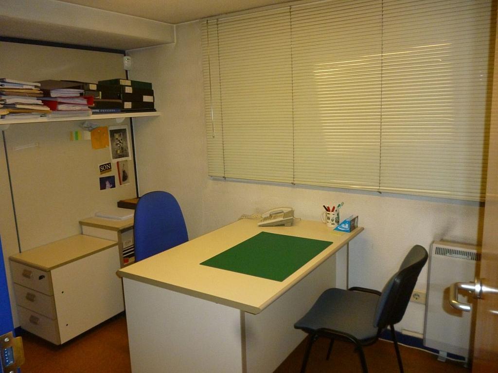 Oficina en alquiler en Santiago de Compostela - 355326875