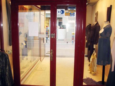 Local comercial en alquiler en calle Amistat, El Poblenou en Barcelona - 30572607