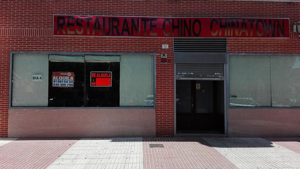 Fachada - Local comercial en alquiler en calle Ibiza, Humanes de Madrid - 295389091