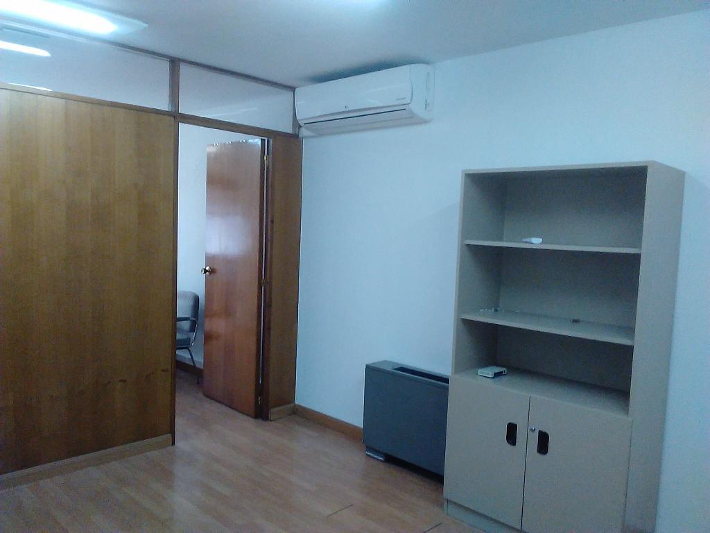 Despacho - Oficina en alquiler en Centro en Córdoba - 220426236