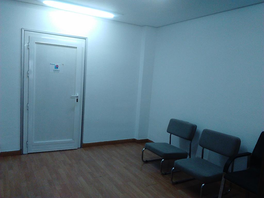 Despacho - Oficina en alquiler en Centro en Córdoba - 220426264